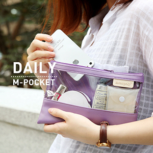 M-POCKET DAILY