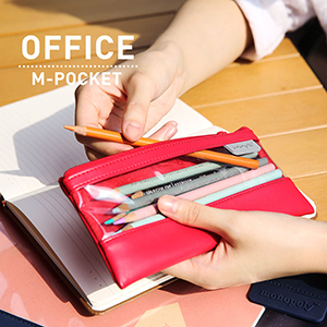 M-POCKET OFFICE