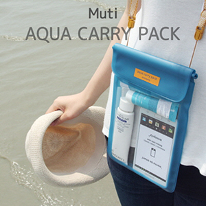 AQUA CARRY PACK MULTI 다용도 방수팩