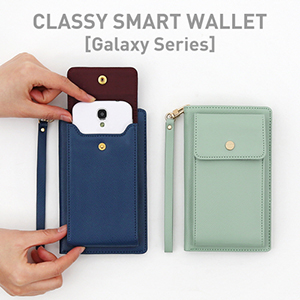 CLASSY SMART WALLET GALAXY SERIES