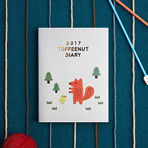 2017 TOFFEENUT DIARY VER.6