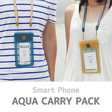 AQUA CARRY PACK SMART PHONE 방수팩